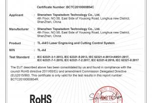 TL-A4_A3 ROHS 认证